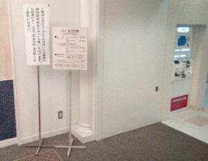 浜松駅からアクトタワーへの道順