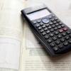 電卓数学math