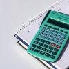 貨幣価算計算機の使い方と利用上の注意