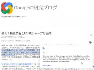 google-translate-page-translate-page