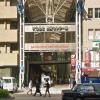 神戸三宮センター街火災170223