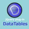 Datatables で動的に footer を追加する