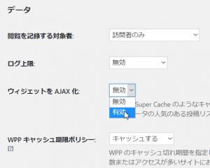 wp-plugin-popular-posts-tool-tab