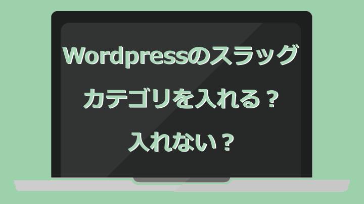 wp rwordpress ワードプレス